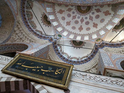 7.1357238401.2-inside-the-blue-mosque