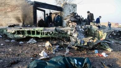 صورة شاهد   إيران تعترف.. طائرة أوكرانيا أسقطت عن غير قصد