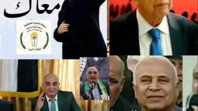 صورة المتقاعدون العسكريون الفلسطينيون يرفضون سياسة التطبيع على حساب حقوقنا الوطنية