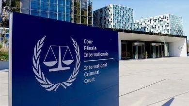 صورة إسرائيل لـ إدارة بايدن : احمونا من محكمة الجنايات الدولية