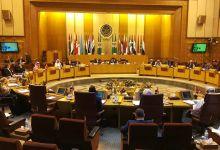 """صورة الجامعة العربية تدعو الدول المانحة إلى سرعة الوفاء بالتزاماتها تجاه """"الأونروا"""""""