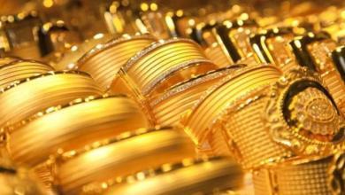 صورة ارتفاع جديد على سعر الذهب في السعودية اليوم 26-9-2021