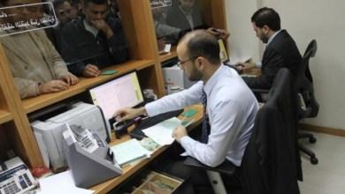 صورة مالية غزة تعلن موعد صرف رواتب المتقاعدين عن شهر سبتمبر 2021