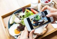 صورة مشاركة صور الطعام على الانترنت قد تسبب ضررا جسديا غير متوقع!