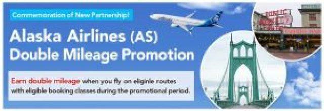 JAL_AS_Partnership_1