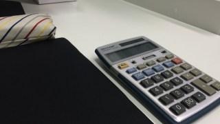 忙しい時期だからこそ工夫する。繁忙期の税理士試験への取り組み方。仕事と受験を両立する方へ。