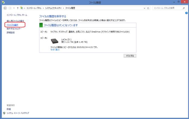 スクリーンショット 2015-02-24 05.17.04