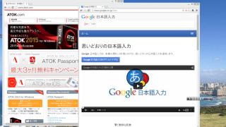 作業効率アップに役立つ日本語入力システムへの単語登録。ショートカットでより簡単に。