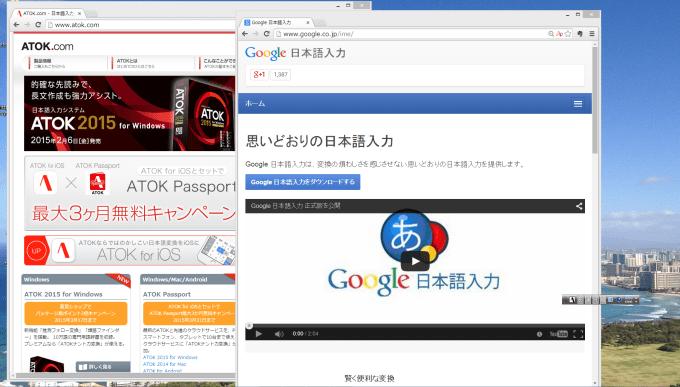 スクリーンショット 2015-03-05 04.48.02