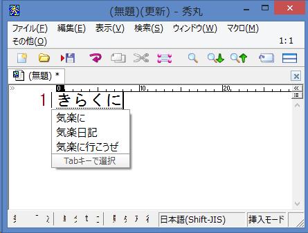 スクリーンショット 2015-03-05 03.53.31