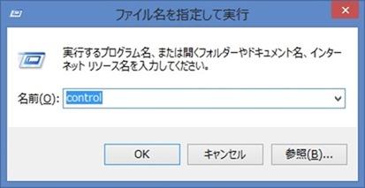 20150618_5
