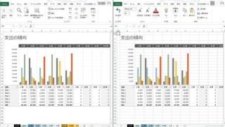 Excel2013で「新しいウィンドウを開く」を使うと効率的に操作ができます!