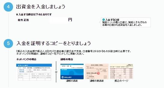20160304_7