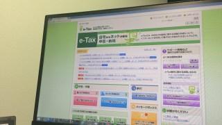 源泉所得税の納付もネットで。e-TaxソフトWEB版で業務を効率化し利益アップへ!