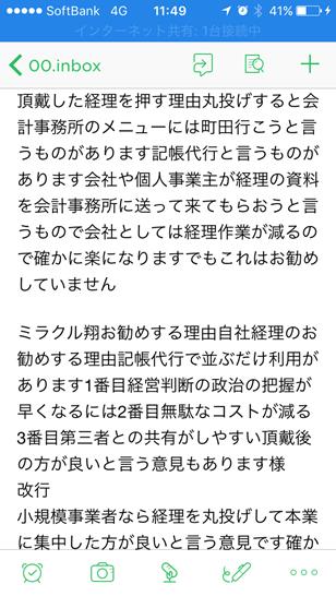 20160903_1