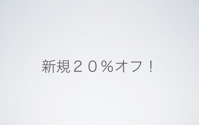 20170717
