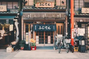 The front door and signage of a Japanese restaurant is pictured.