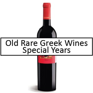Old Rare Greek Wines - Special Years