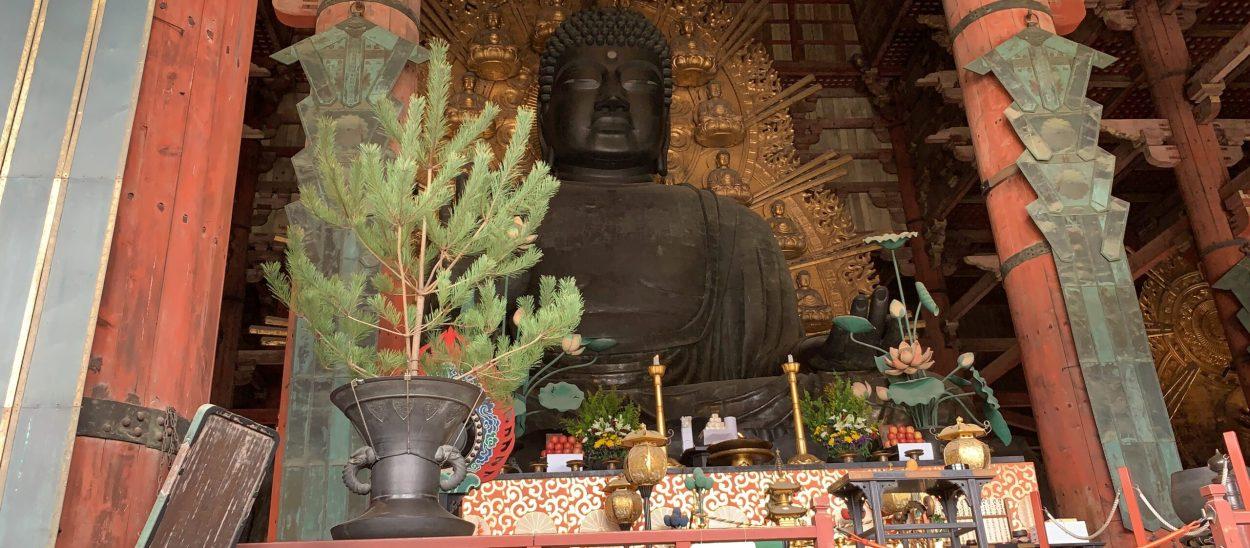 Toda-Ji Temple