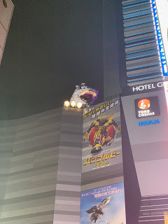 Hotel Gracery in Shinjuku, The Godzilla Hotel