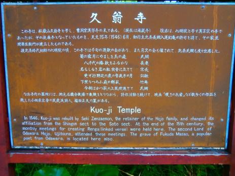Kuo-ji Temple, Hayakawa, Kanagawa, Japan