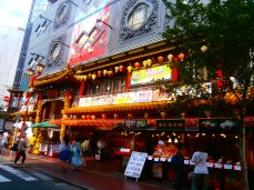 Chinatown Yokohama Japan