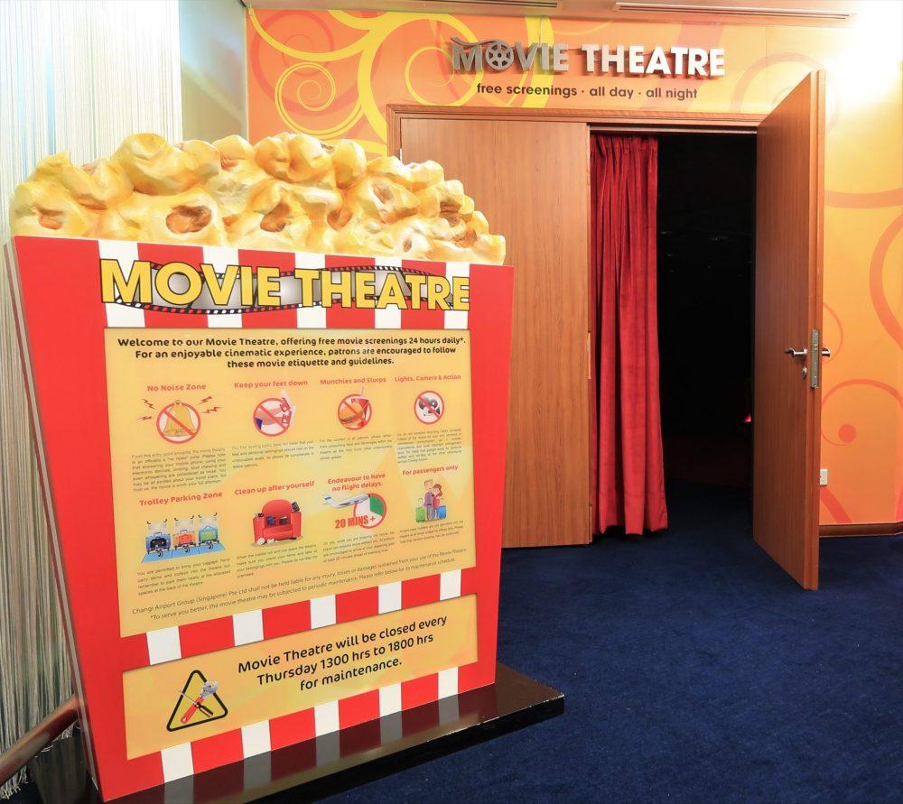 Singapore Changi Airport Movie Theater