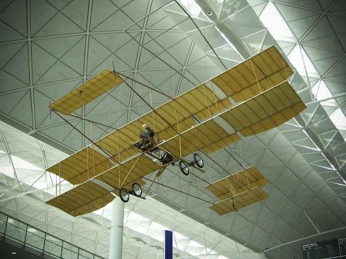 Hong KongAirport