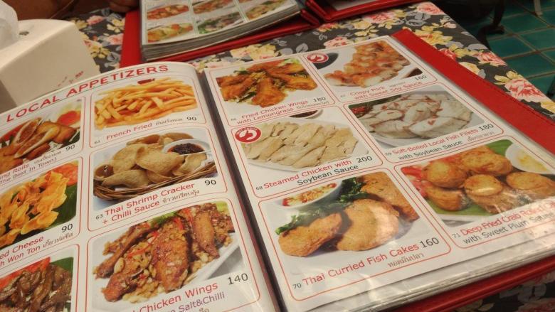 Contoh menu resto di Khao San Road Bangkok