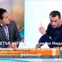 """Пловдивските, Тотевските или с една дума Бойковските медии - """"Марица"""" и """"Трафик нюз"""" ."""