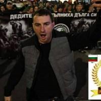 Официален източник: Циганите в България са  над 1,8 милиона