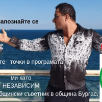 Петър Низамов предлага да се затворят всички казина на по-малко от 1000 м от учебно заведение в Бургас