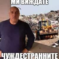 РАЗСЛЕДВАНЕ ! Съпричастни ли са Петко Сертов и Бойко Борисов към контейнерите с боклук от Италия ?
