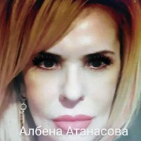 Отново кражба на дете от Асеновград извършено от лобитата на Гешев в съдебния район