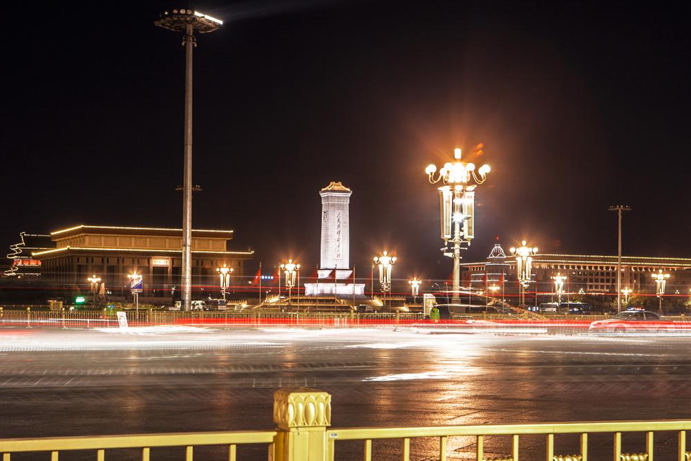 Peking-Tiananmen-Square