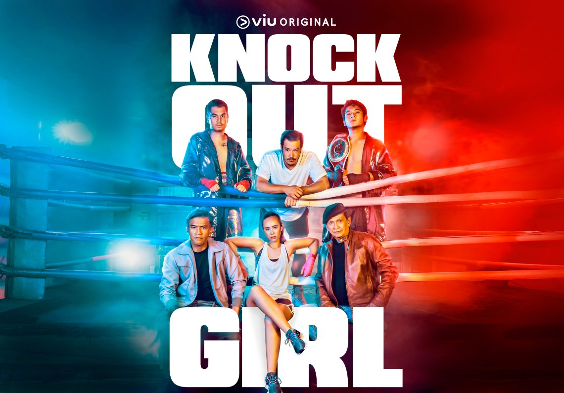 viu Knock Out Girl