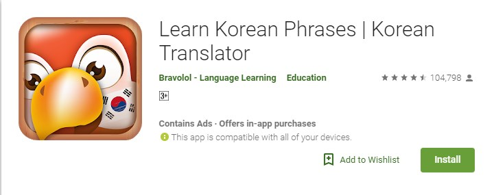 Balikpapanku - aplikasi Learn Korean Phares