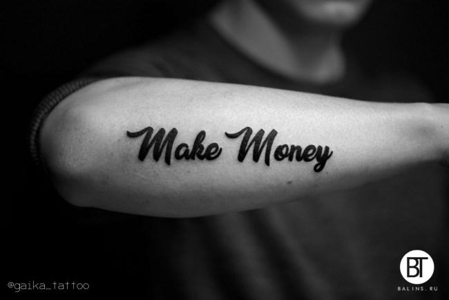 tattoo master Anna