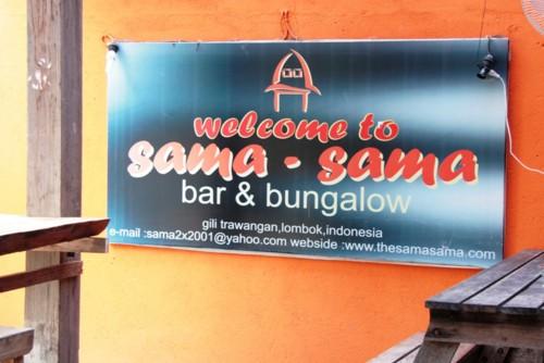 Se loger à Gili Trawangan : le Sama Sama Bungalows