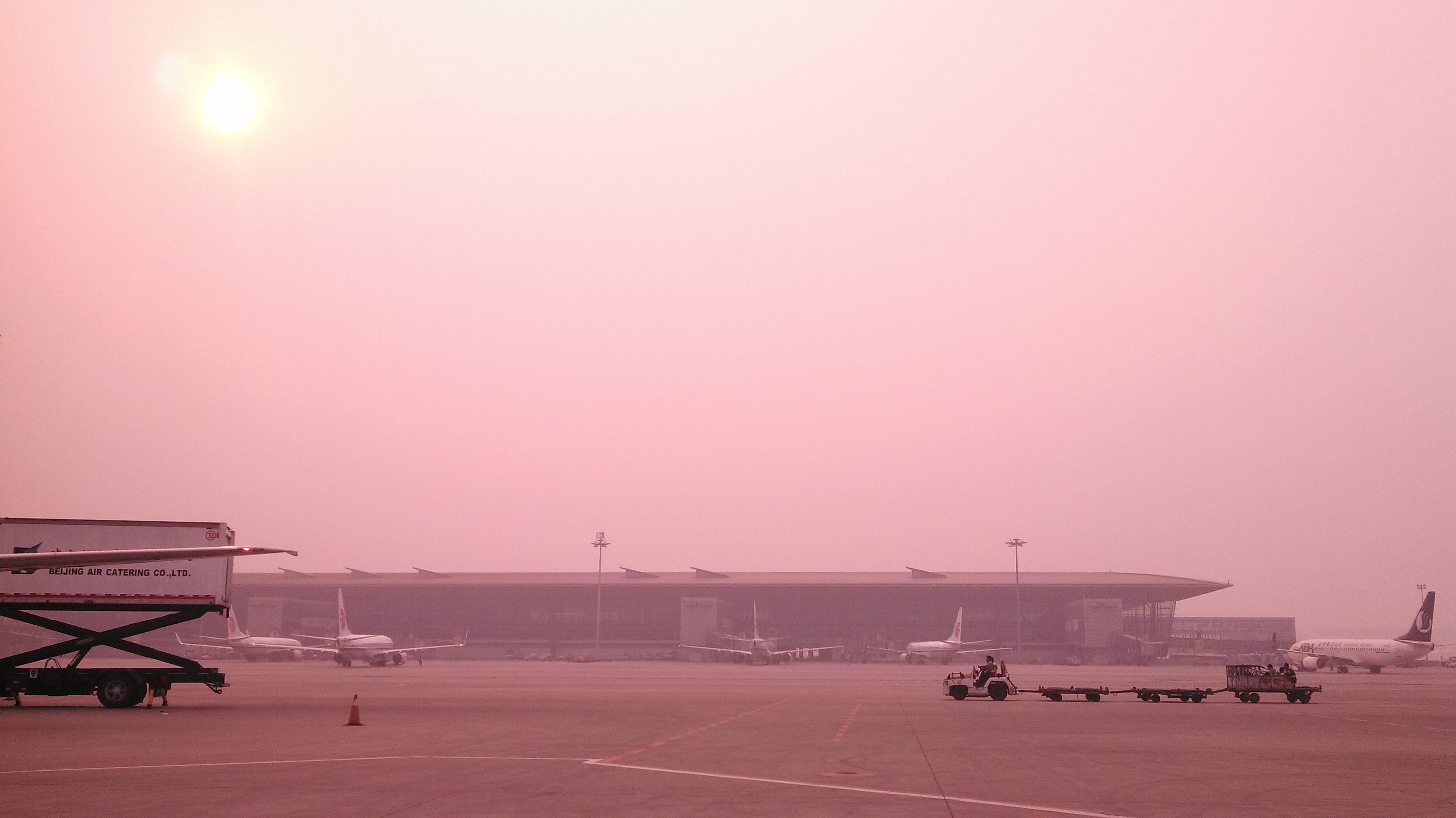 Les pistes de l'aéroport de Pekin