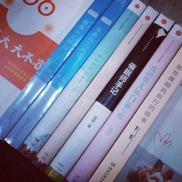 livres en chinois à l'aéroport de xiamen
