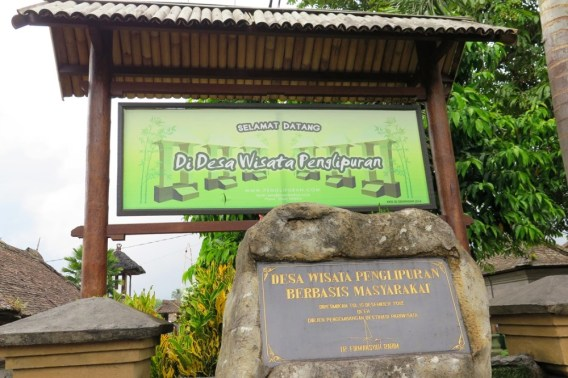 Village traditionnel de Panglipuran - Nyoman Kardi - Balisolo 20151205 (15)