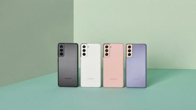 Zašto je novi Samsung Galaxy S21 omiljeni telefon poznatih?