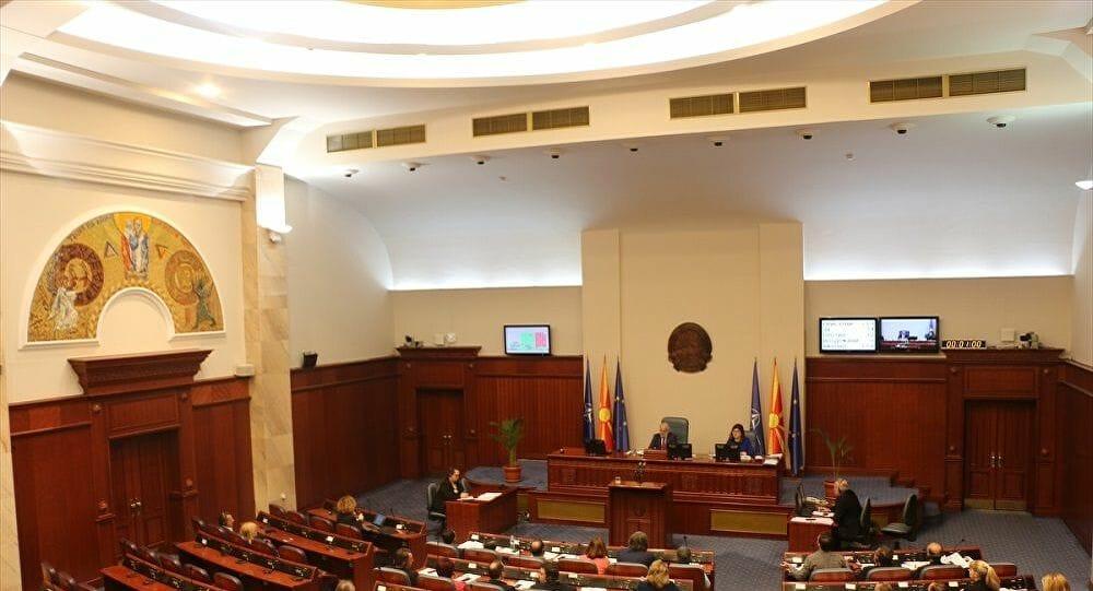 Türkiye'deki Makedonya göçmenlerini sevindiren haber… K.Makedonya'da vatandaşlık yasası çıktı