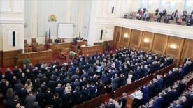 Bulgaristan'da siyasi kriz erken seçime doğru yol alıyor