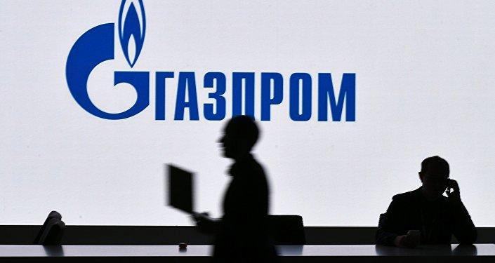 Gazprom'un doğalgaz üretimi ve ihracatı arttı