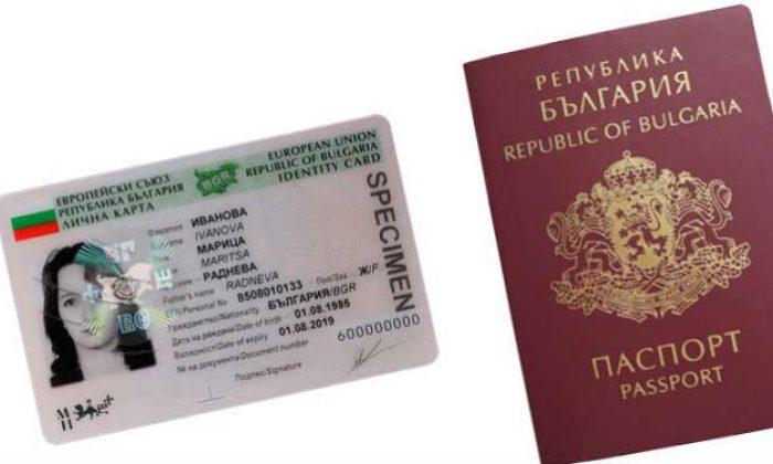 Bulgaristan, Dünyanın En Güçlü Pasaportları Sıralamasında Yükseldi
