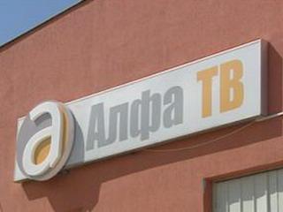 Serbs Buy Macedonia S Alfa Tv Balkan Insight