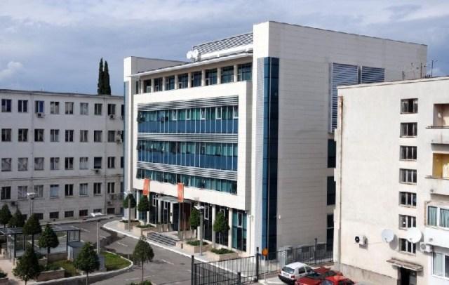 Здание правительства Черногории. Фото: Cdm.me