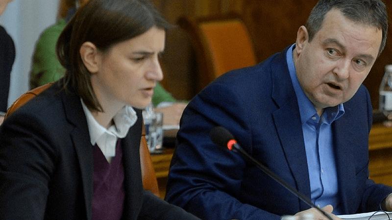Brnabić i Dačić na Generalnoj skupštini UN